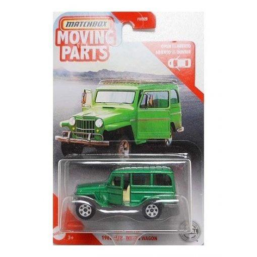 Jeep Willys Wagon